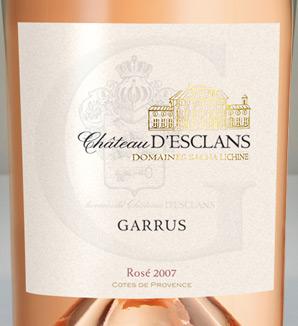 Garrus_Esclans